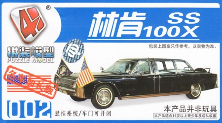 Lincoln Continental74A SS 100X Stretch Limousine