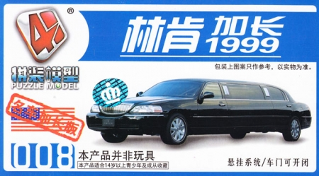 Lincoln Town Car Stretch Limousine 1999